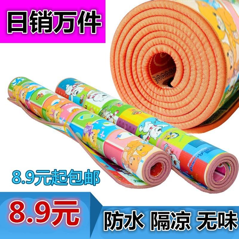 儿童地毯垫子地垫爬行垫婴幼儿童防潮家用整张客厅特价海绵爬爬垫