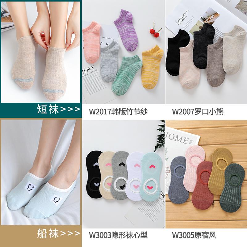 北极绒袜子女短袜浅口夏季薄款船袜低帮隐形中筒棉袜日系ins潮