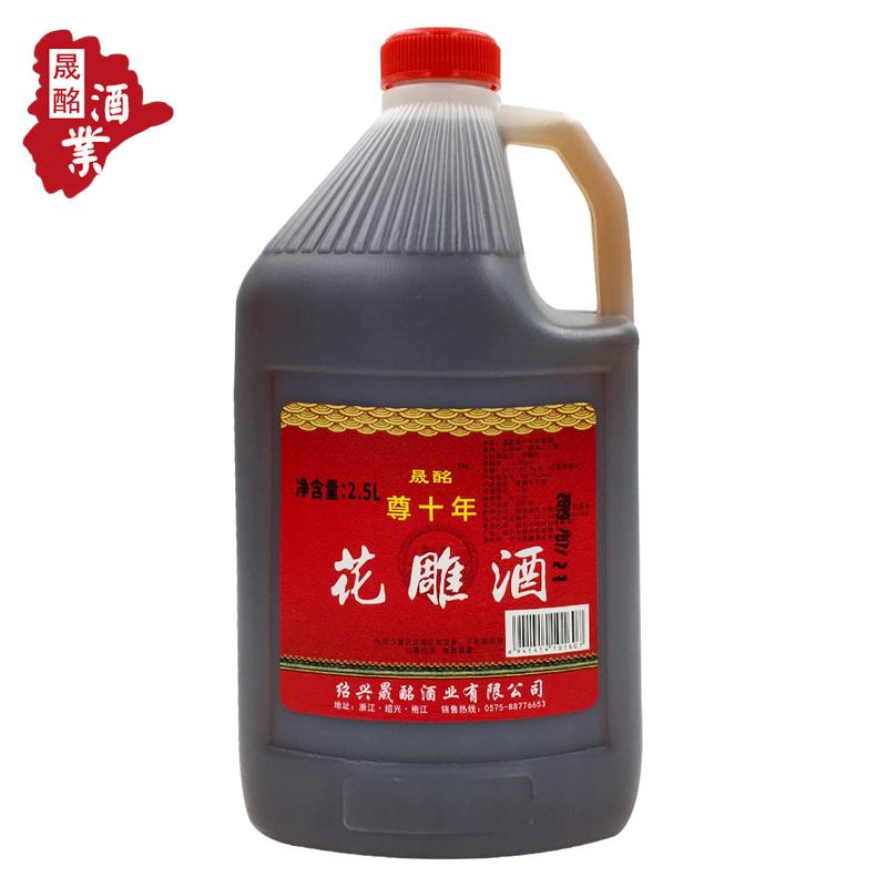 5 绍兴黄酒 晟酩尊十年花雕酒 斤桶装壶酒老酒坛装分装糯米加饭料酒
