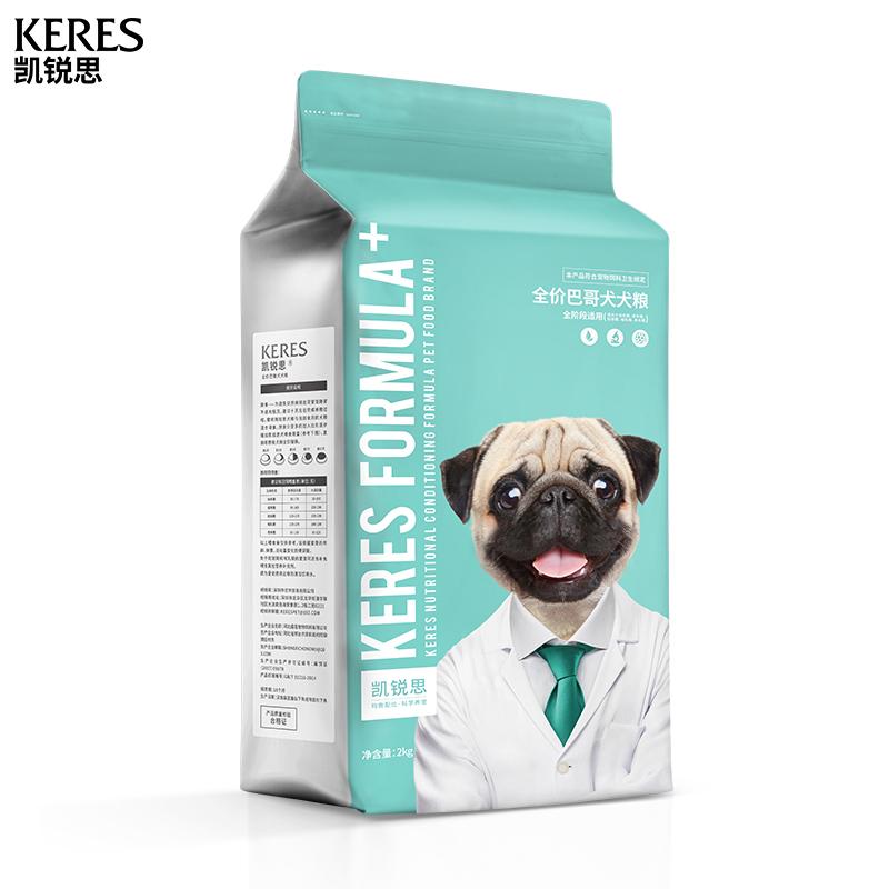 凯锐思巴哥狗粮八哥犬幼犬成犬专用巴哥犬狗粮小型犬靓毛2kg4斤优惠券