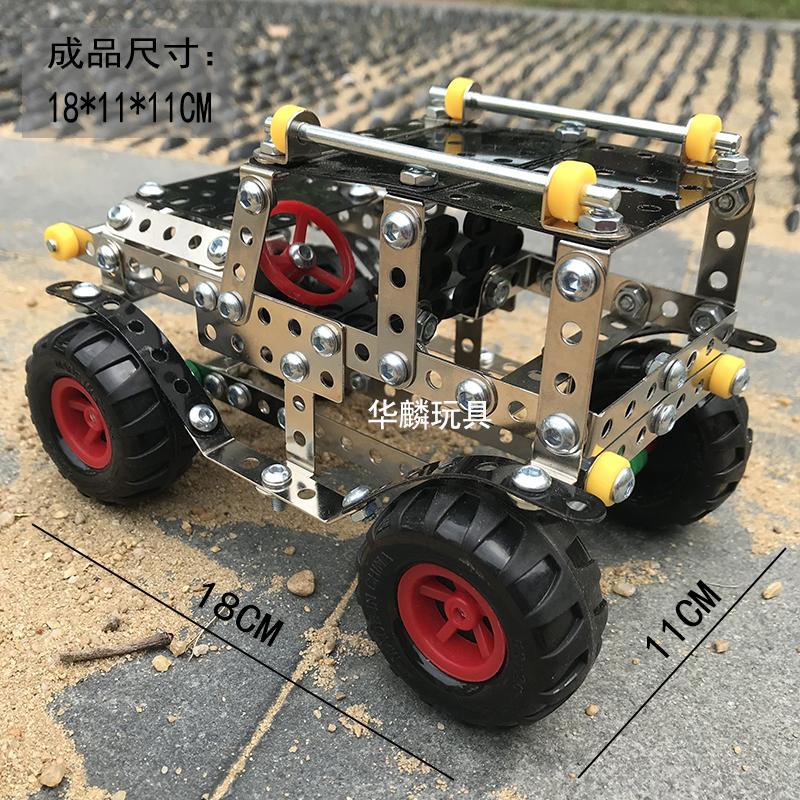 金属拼装积木螺母螺丝玩具越野车模型8岁男6DIY组装汽车儿童礼物9