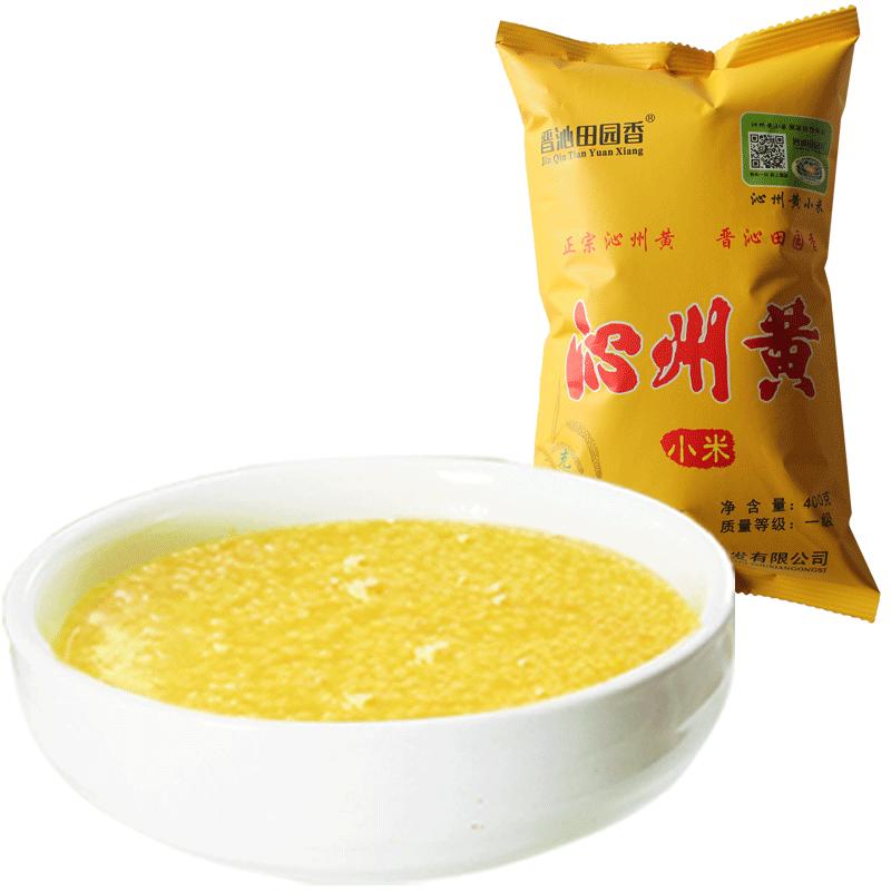 晋沁田园香【买5送1】沁州黄小米2018山西新小米食用米粥 小黄米