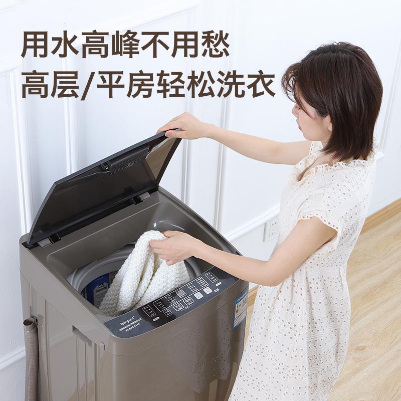 公斤出租屋房用烘干洗脱一体 6.5 全自动洗衣机家用小型 8kg 7.5 志高