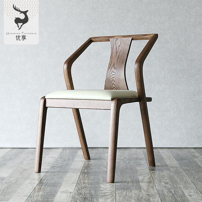 YOOHNUSE/优享/北欧凳子家用靠背餐椅家用椅子靠背简约纯实木家具