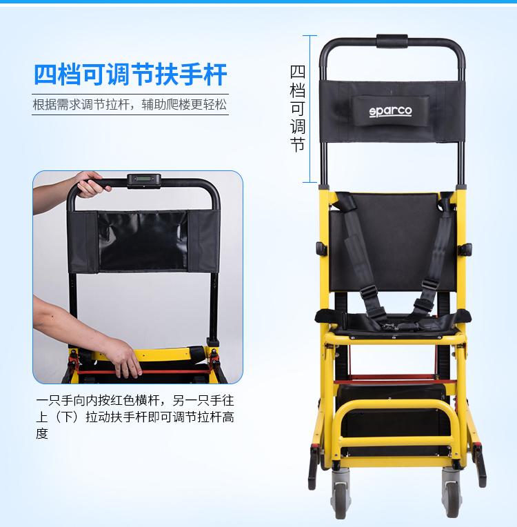 电动爬楼轮椅老人智能全自动上下楼梯轻便折叠残疾人上楼梯轮椅车