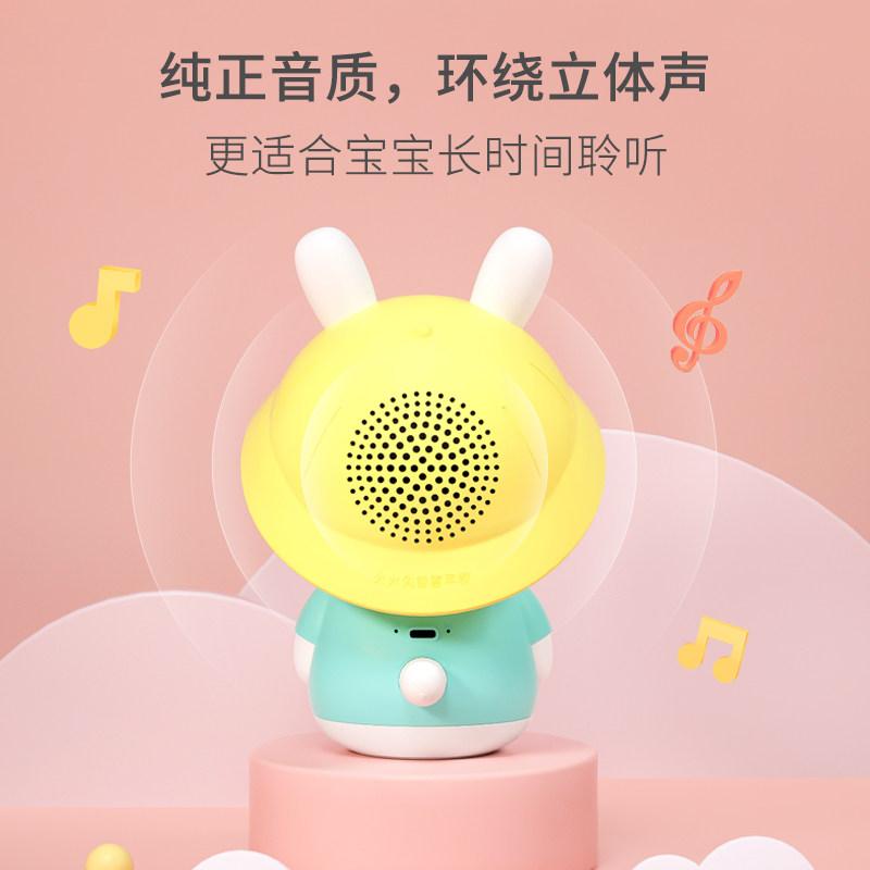 火火兔儿童智能早教故事机MP3宝宝婴幼儿音乐0-3-6岁小黄帽wifi