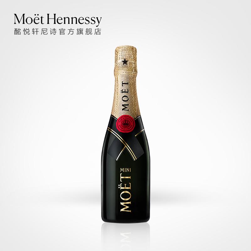 瓶裝 法國進口 官方直營 2 迷你酩悅香檳暢享