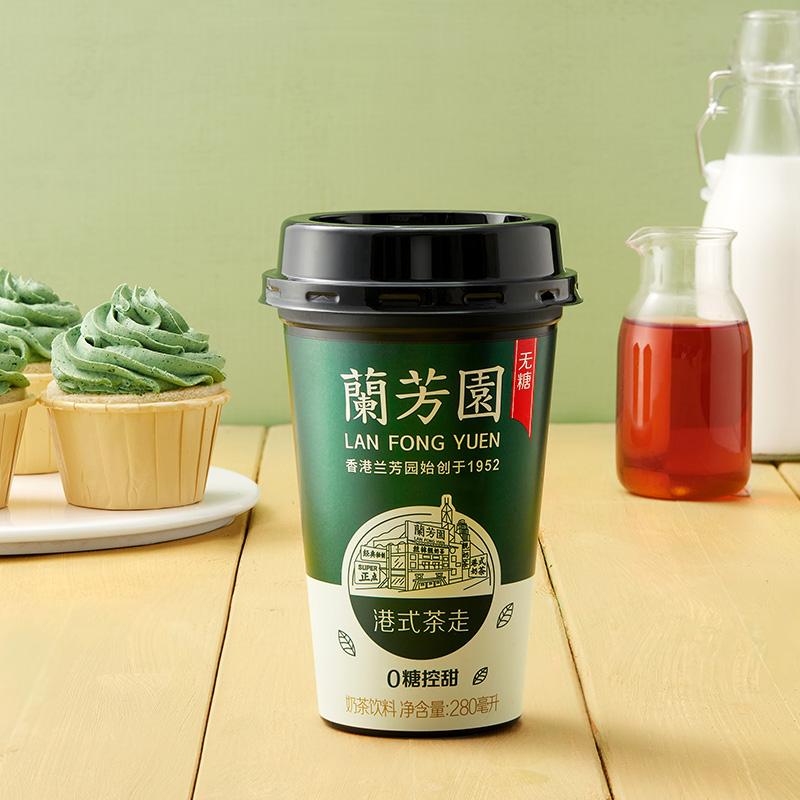 港式奶茶 兰芳园 网红健康低热量奶茶 280ml*6杯