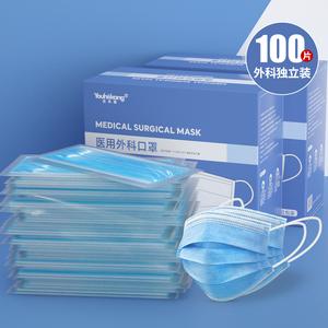 医用外科口罩 一次性医疗三层透气医生用防护口罩独立包装100只装