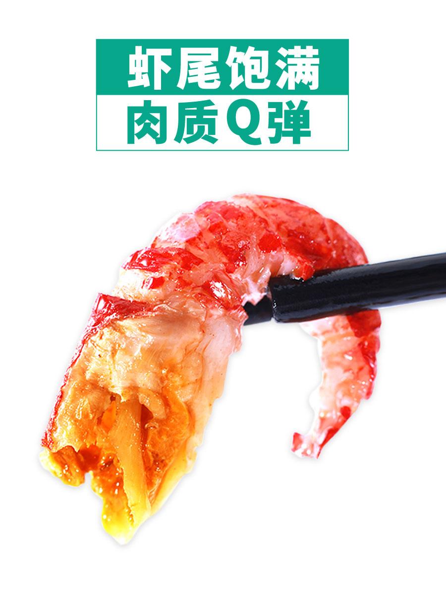【第2件19.9元】麻辣小龙虾即熟食 十三香蒜蓉口味虾1.8斤香辣味