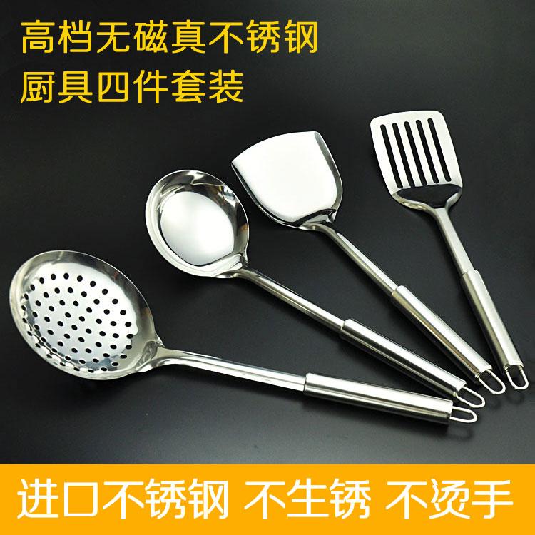 【天天特价】厨房不锈钢锅铲套装厨具五件套铲子炒铲全套勺铲汤勺