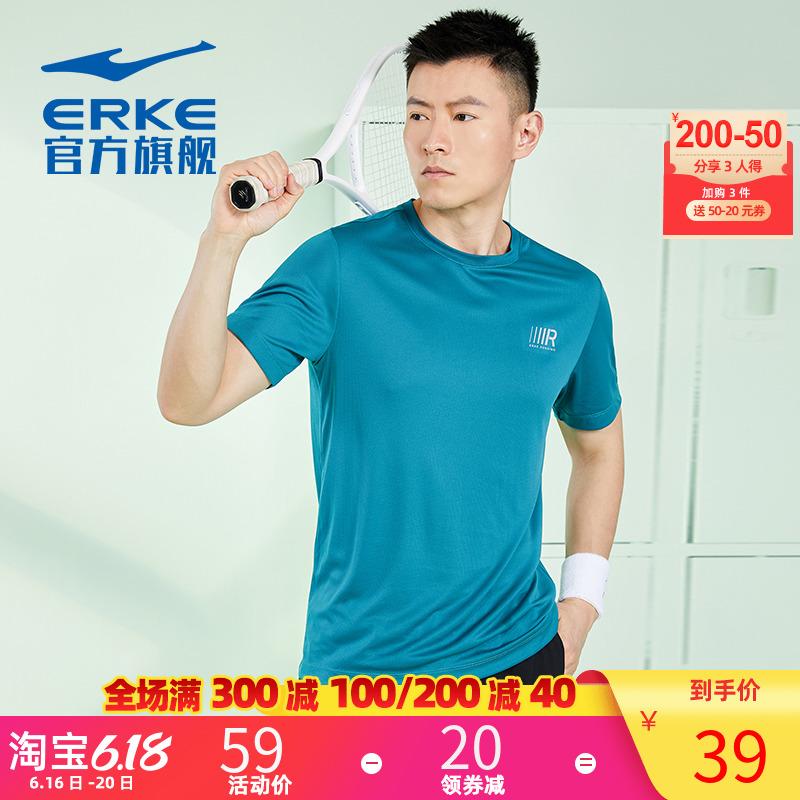 鸿星尔克短袖T恤男2020年夏季新款透气速干功能T恤男上衣跑步服男