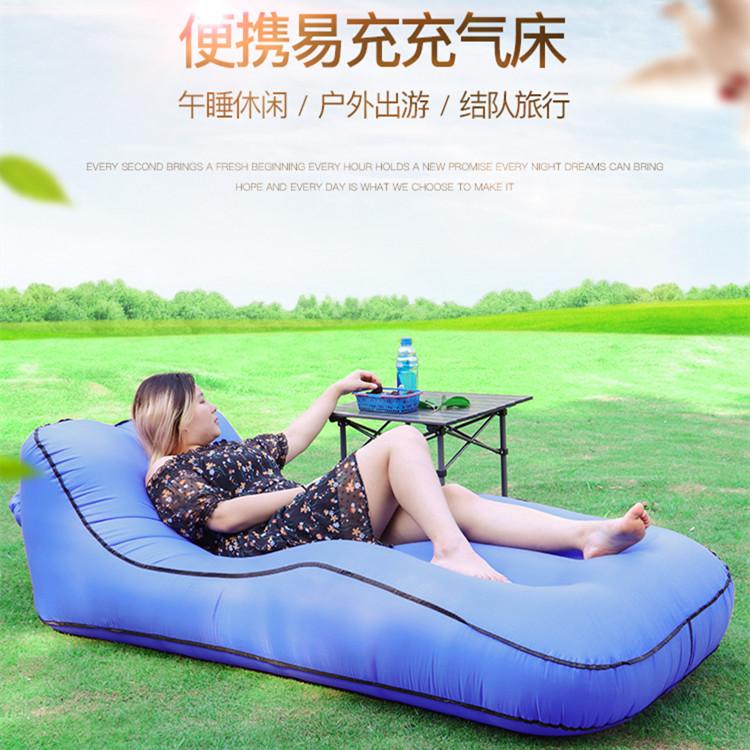 午睡午休神器户外懒人充气沙发床空气沙发便携躺床易充气水陆两栖