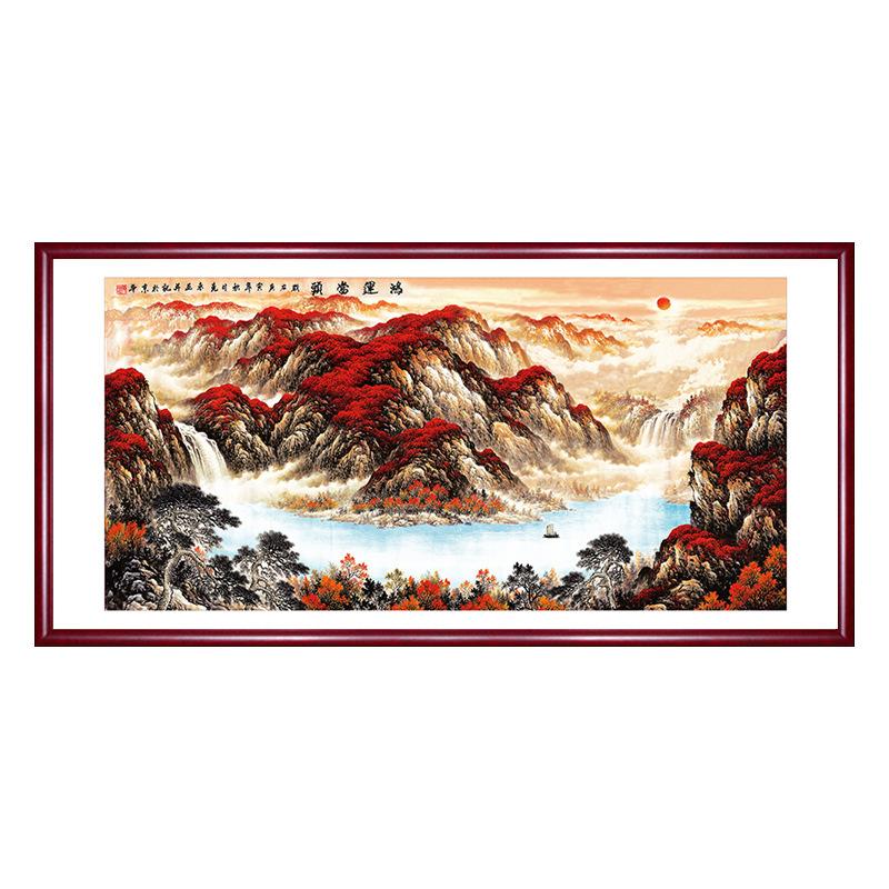 鴻運當頭靠山國畫公司辦公室實木裝飾畫客廳字畫中式壁畫山水掛畫