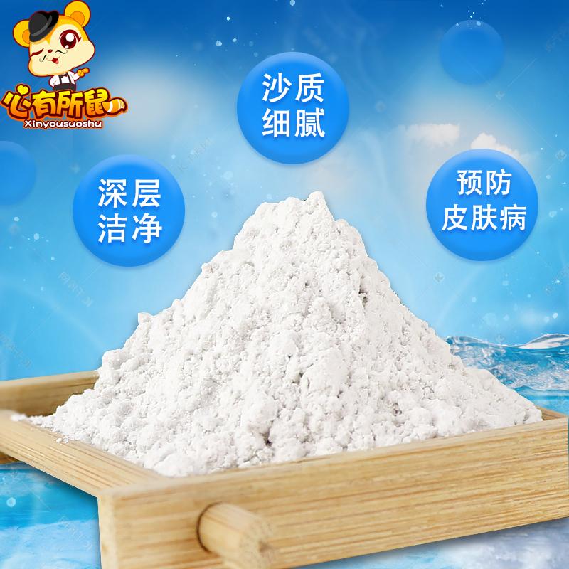 包邮 美国Kaytee火山灰龙猫浴沙2.5lb KT洗澡粉龙猫浴砂