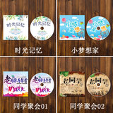 Cartoon Children's Day Performance DVD-R Disc Burning Disc Plus Same Paper Bag Birthday Party 4.7G
