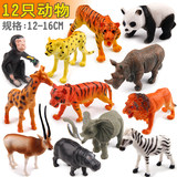 Children's zoo dinosaur toy set simulation animal model simulation large tiger lion boy girl gift