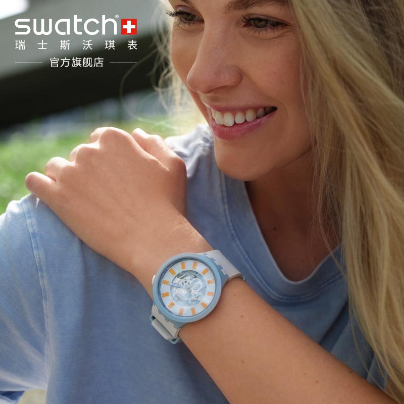 swatch瑞士潮流撞色男女手表,1000元左右情侣礼物