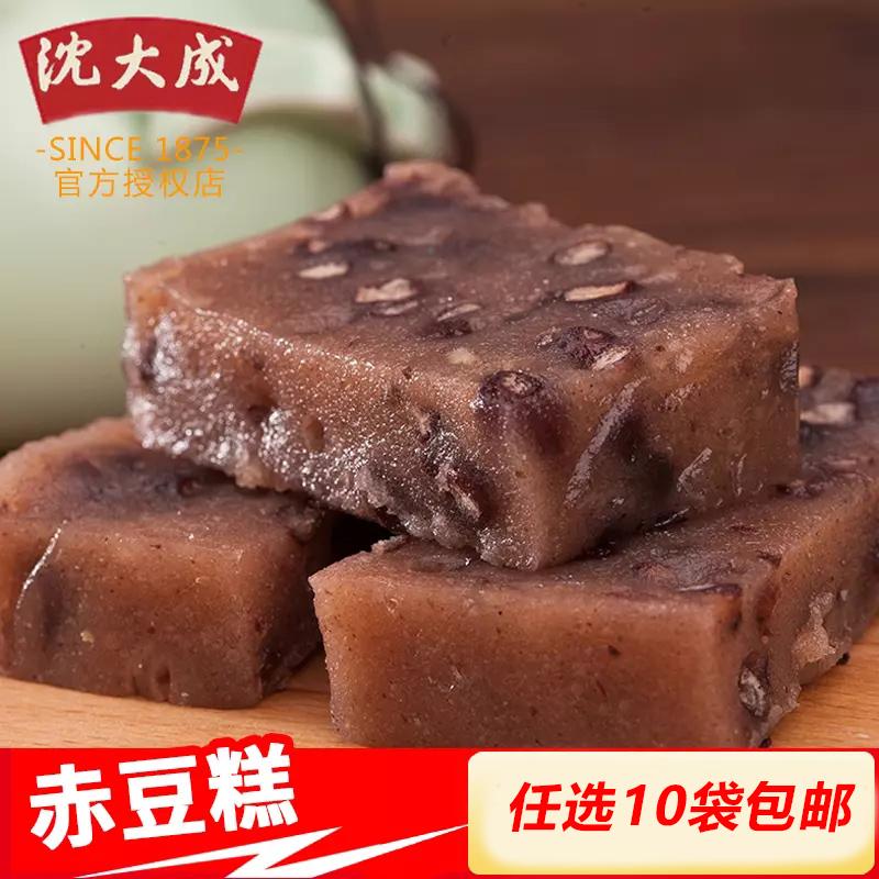 沈大成赤豆糕老上海特产点心糕点地方特色传统零食发糕茶点条头糕