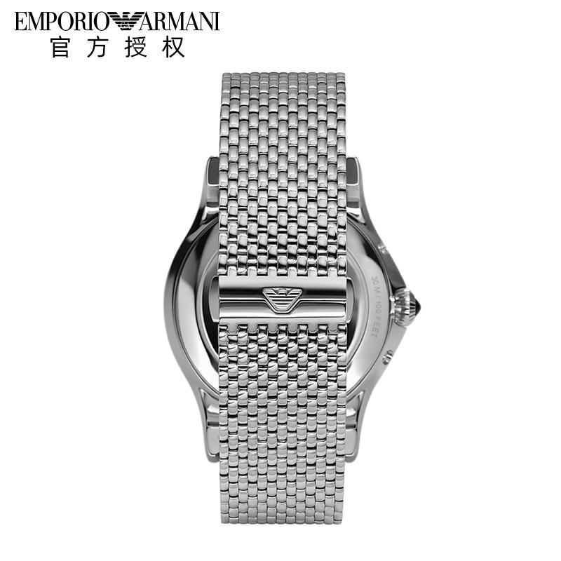 Armani阿玛尼时尚个性小众编织钢带大表盘石英腕表男ARS4201