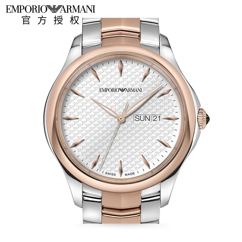 Armani阿玛尼手表男 瑞士进口休闲简约时尚钢带石英男表ARS8609