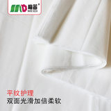 Mei Di Knife paper measurement type Maternal toilet paper towels Postpartum supplies for pregnant women Confinement paper Special delivery room paper 5 kg