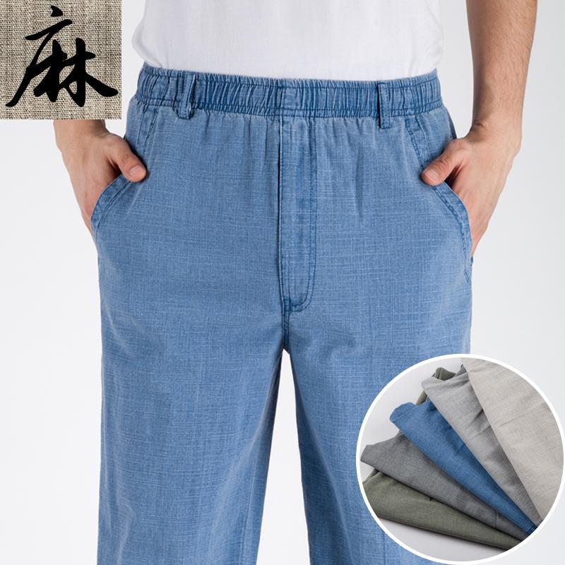 秋款棉长裤中老年高腰亚麻透气男裤大码宽松夏季薄款休闲裤爸爸装