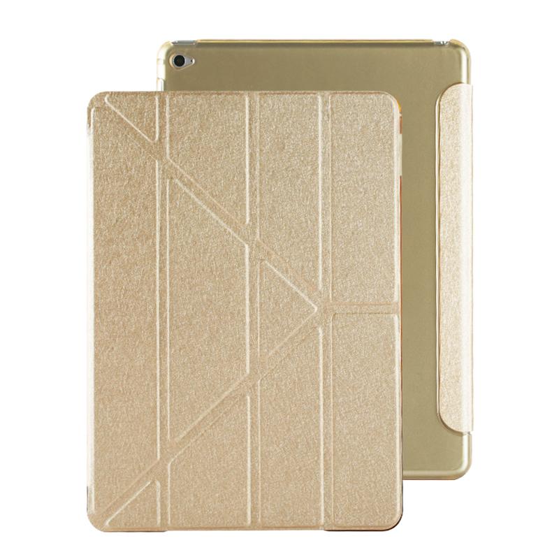 iPad Pro(9.7英寸)平板保護套蘋果a1674全包防摔a1673超薄磨砂a1675個性創意多角度摺疊休眠皮套