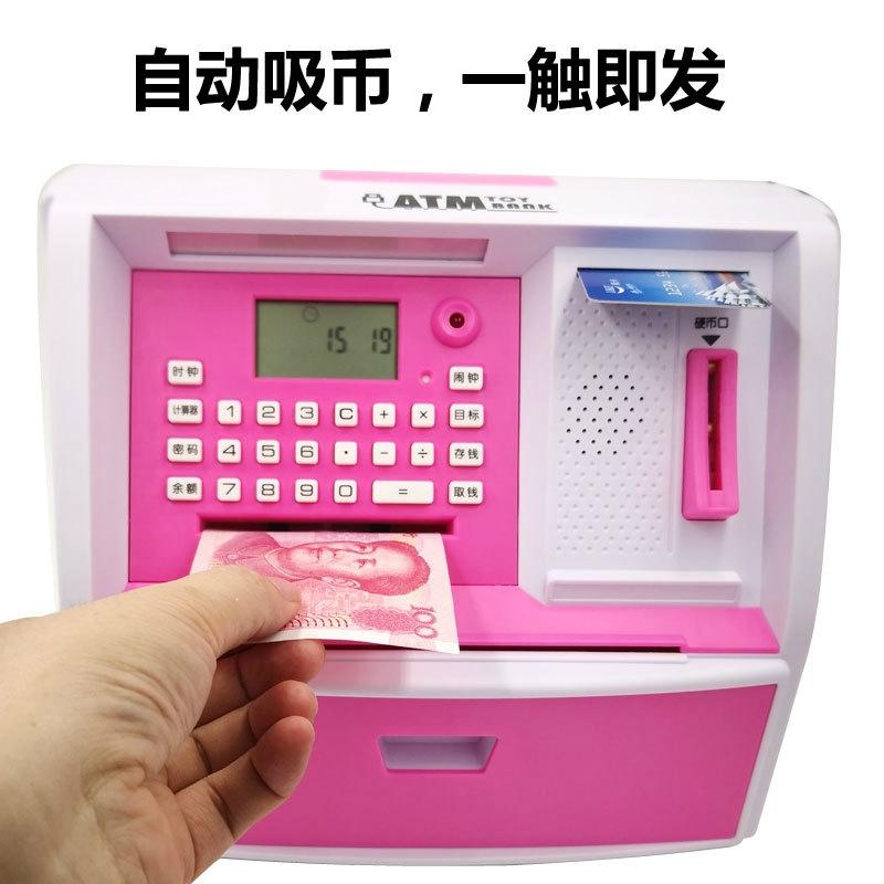 自动存取款机插卡儿童理财密码箱储钱小孩存钱罐女孩男 atm