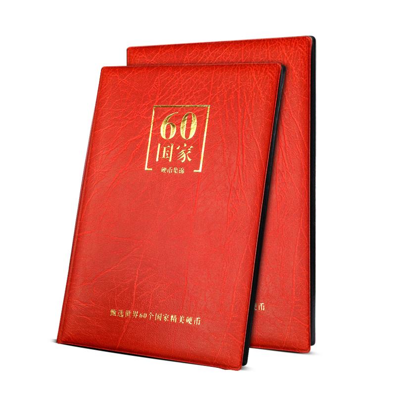 外国钱钱百科全书 硬钱大全套礼品册 地区 个国家 120 国 60 世界