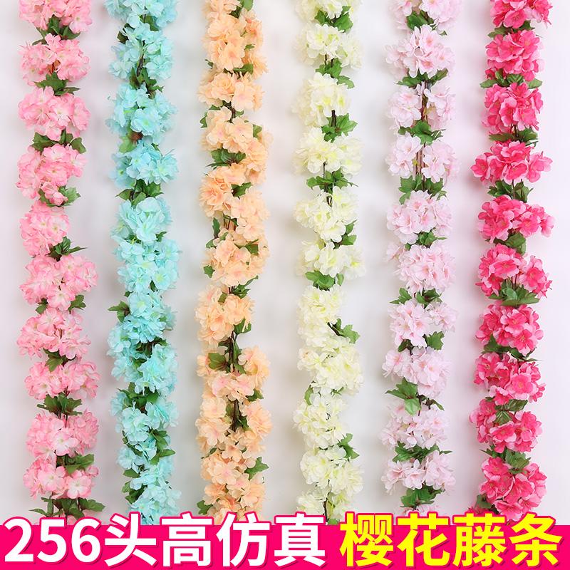 仿真迎春花樱花藤条假花装饰客厅空调水管