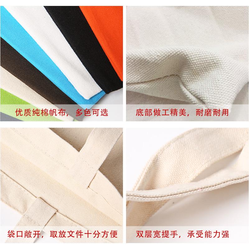 帆布袋定制logo购物袋环保袋定做布袋手提袋帆布包女单肩棉布袋子