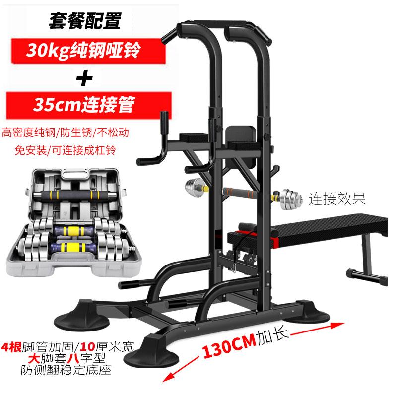 双杆室内外牵引体操体育用品单杠家用室内健身器材户外吊杠双杠