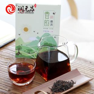 润元昌春茶普洱茶熟茶150g