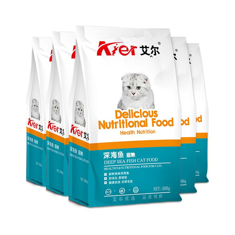 艾尔猫粮幼猫奶糕1-4个月小奶猫成年英短天然成猫粮深海鱼味包邮优惠券