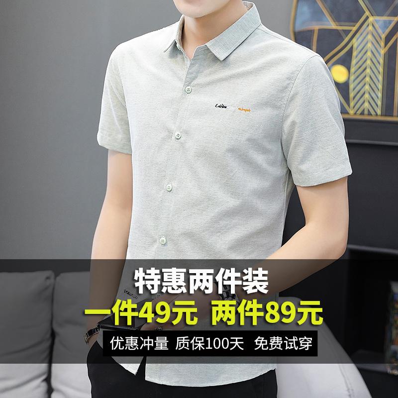 2021年秋季韩版潮流短袖衬衫男士修身上衣时尚休闲百搭春