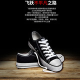 DaFufeiyue leap canvas shoes black sneakers fall new trend shoes couple skates casual shoes men's shoes