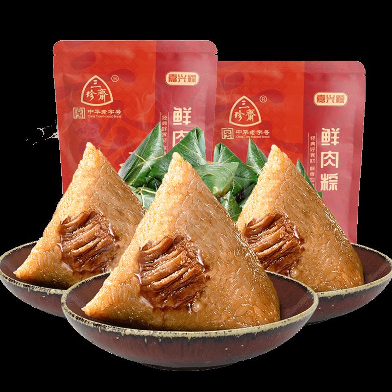 三珍斋粽子蛋黄鲜肉粽子散装140克*10只嘉兴粽子甜粽豆沙端午节