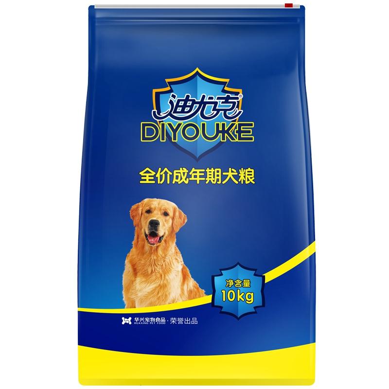 迪尤克美毛除臭成犬狗粮10kg20斤通用型泰迪贵宾金毛犬主粮包邮优惠券