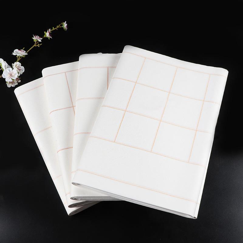 三星牌宣紙四尺對開半生半熟描金格子紙帶落款20 28 40 56字方格紙毛筆書法作品專用創作紙毛筆字考級紙50張