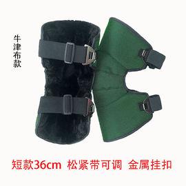 骑车护膝摩托车电动车护膝冬季骑行加厚保暖护腿男女皮革挡风防摔