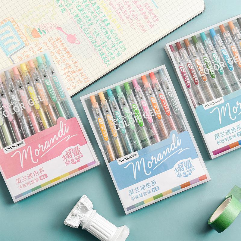 莫兰迪色系彩色按动中性笔套装学生用做笔记手帐专用水笔文具韩版糖果色复古色彩笔多色一套果汁手账笔写贺卡