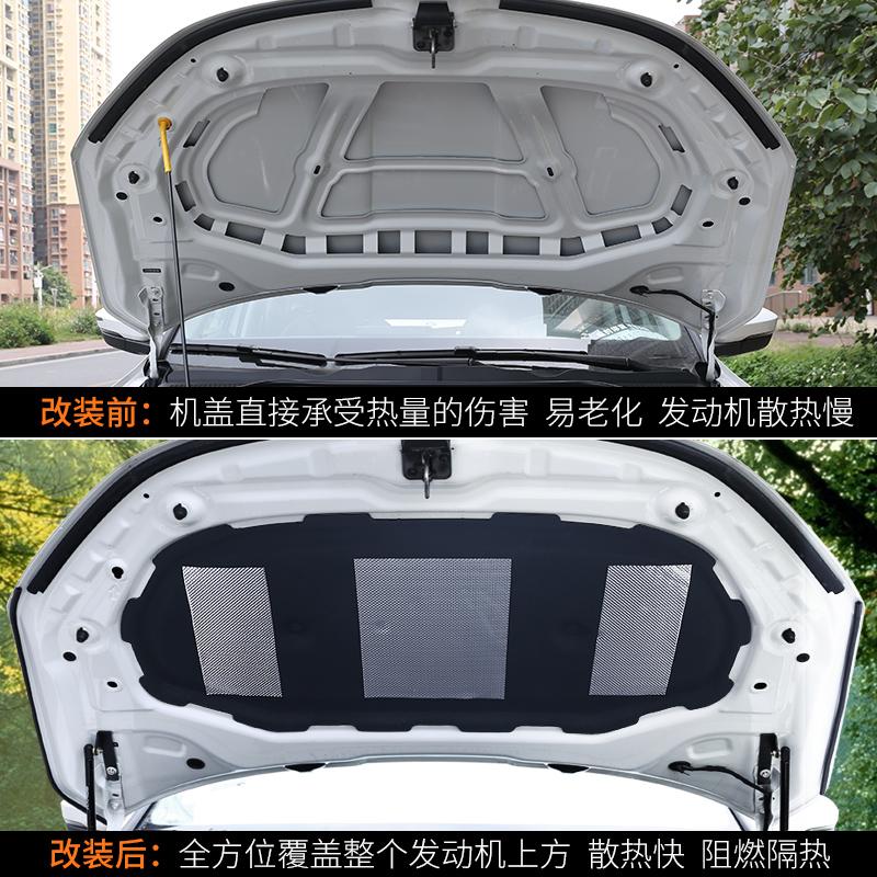 专用于斯柯达柯珞克隔音棉机盖隔热棉柯洛克改装发动机盖保护垫