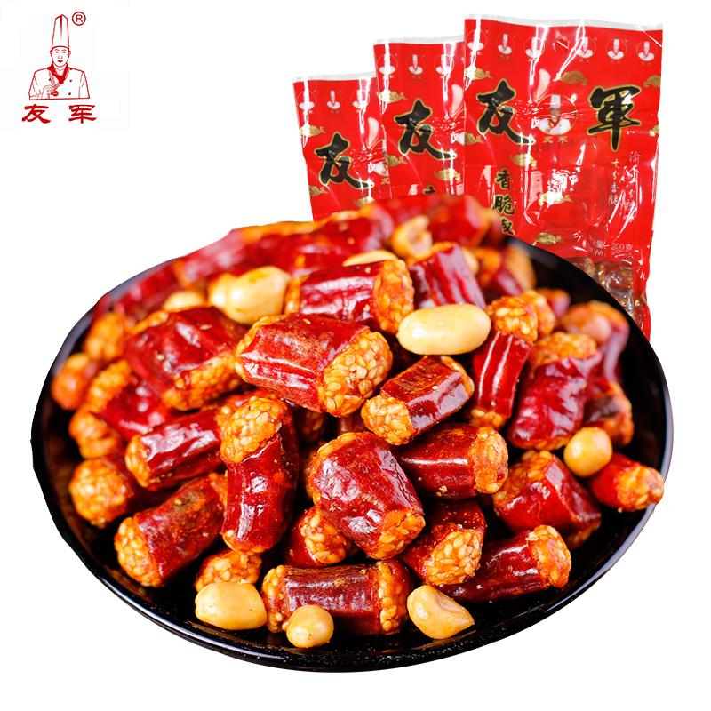 友军香脆椒200g*3重庆特产辣椒酥下酒菜辣椒零食麻辣香辣酥花生脆