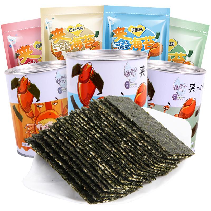 即食大片海苔紫菜宝宝休闲零食 40g 藤壶岛芝麻夹心海苔脆罐装袋装