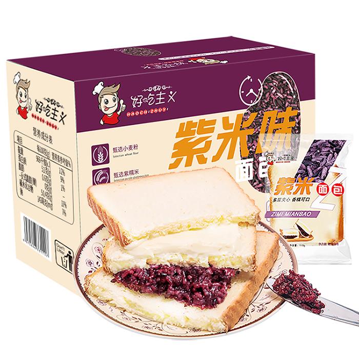 紫米面包黑米夹心奶酪吐司切片蛋糕营养早餐下午茶休闲零食品1 No.1