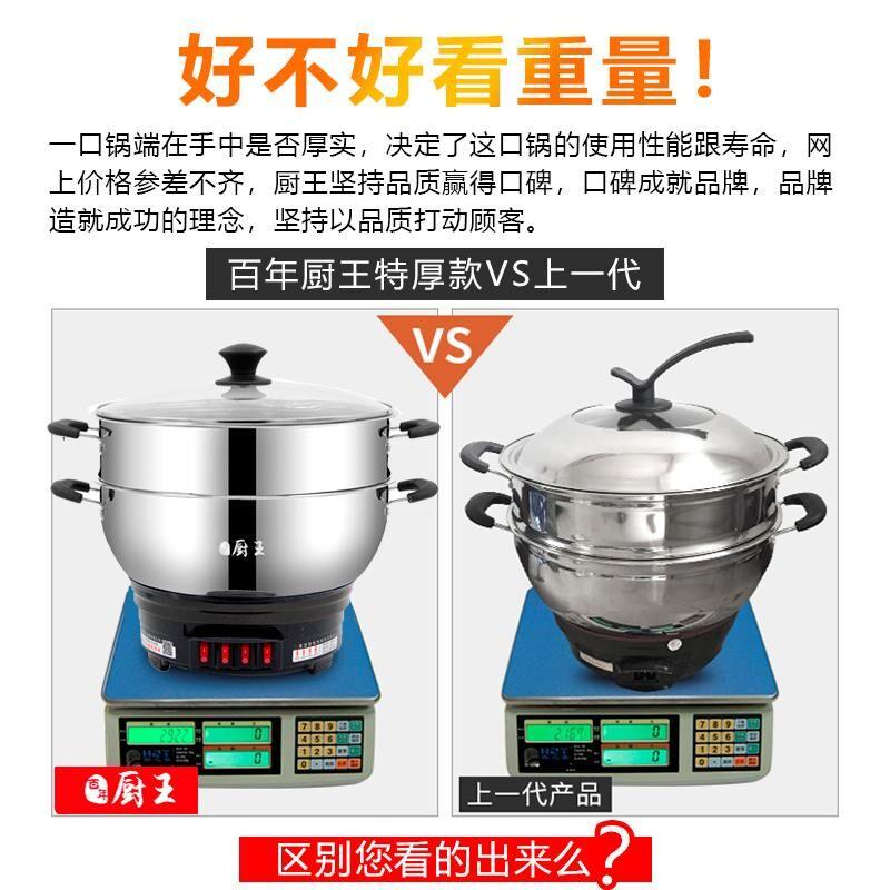 多功能电热锅炒菜家用火锅蒸锅小电炒锅煮锅插电煎炒蒸煮一体电锅