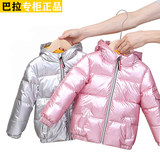 Bala middle and small children's down jacket bala children boys and girls baby sequins silver down jacket warm coat thickened