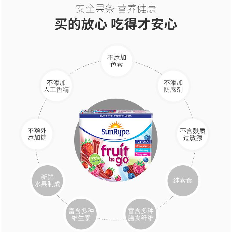 水果条鲜果制成果丹皮送进口宝宝面条一袋