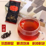 The new black oolong tea high mountain tea Luzhou high concentrations of oil cut charcoal cut bulk oil technology